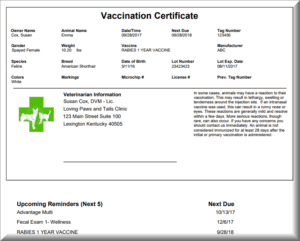 included updates veterinary software v1.4.14